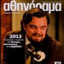 Leonardo DiCaprio, Django Unchained - Athinorama Magazine Cover [Greece] (3 January 2013)