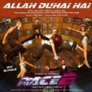 Race 2 new wallpapers and posters 2013 - 454 x 454