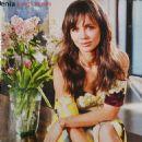 Kinga Rusin - Uroda Życia Magazine Pictorial [Poland] (June 2017) - 454 x 639