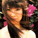 Hitomi Shimatani - 448 x 640