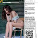 Ekaterina Guseva - Maxim Magazine Pictorial [Russia] (May 2011)
