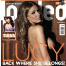 Lucy Pinder - Loaded Magazine Cover [United Kingdom] (July 2012)