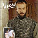 Okan Yalabik - View Magazine Cover [Greece] (July 2013)
