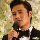 Byung-hun Lee and Min-jung Lee