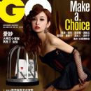 Aisa Senda GQ Taiwan May 2012