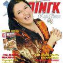 Elissavet Konstantinidou, Sto para 5 - TV Zaninik Magazine Cover [Greece] (21 April 2006)
