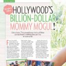 Jessica Alba – US Weekly Magazine (November 2018) - 454 x 615