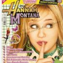 Miley Cyrus, Hannah Montana - Hannah Montana Magazine Cover [Greece] (May 2009)
