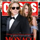 Andrea Casiraghi and Tatiana Santo domingo - 454 x 598