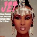 Iman - Jet Magazine Cover [United States] (October 1983)