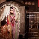 Aishwarya Rai's New Print Ad for Kalyan Jewellers