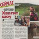 Regina Todorenko - Star Hits Magazine Pictorial [Russia] (30 October 2017) - 454 x 435