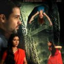 Ek Thi Daayan 2013 movie new posters - 454 x 678