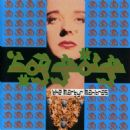 The Martyr Mantras - Boy George