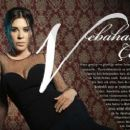 Nebahat Çehre - Unspoken Magazine Pictorial [Turkey] (December 2012)