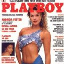 Andreia Fetter, Renee Tenison - Playboy Magazine Cover [Brazil] (October 1990)