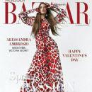 Harper's Bazaar Vietnam February 2019 - 454 x 575
