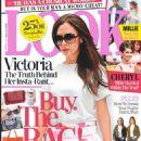Victoria Beckham - 454 x 616