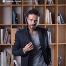 José María Torre - Maxwell Magazine Pictorial Mexico November 2013 - 454 x 597