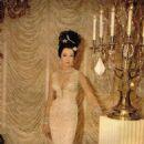 Shirley MacLaine - 454 x 614