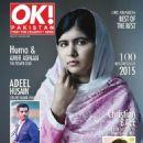 Malala Yousafzai - 454 x 603