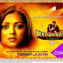 Pictures of Vivian Dsena and Drashti Dhami from Madhubala - Ek Ishq Ek Junoon - 454 x 346