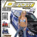 Dannie Riel - 400 x 537