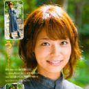 Saki Aibu - 454 x 664