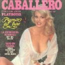 Dorothy Stratten - Playboy Magazine Cover [Mexico] (June 1980)