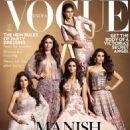 Alia Bhatt - Vogue Magazine Cover [India] (December 2015)