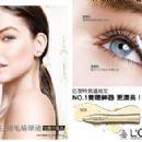 L'Oréal Paris L'Extraordinaire Lash & Brow Serum S/S 2017 - 454 x 293