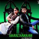 Ghanchakkar new 2013 posters featuring Emraan Hashmi And Vidya Balan - 403 x 403