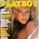 Kathy Shower - Playboy Magazine Cover [Spain] (August 1988)