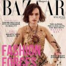 Daisy Ridley – Harper's Bazaar Malaysia Cover (March 2020) - 454 x 542