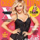 Julianne Hough - Cosmopolitan Magazine Cover [Latvia] (March 2016)