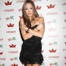 Jenna Haze - Hosting Crown Nighclub At Crown Theater Rio Hotel And Casino - 2010-07-02 - 454 x 714