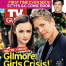 Matt Czuchry, Alexis Bledel - TV Guide Magazine Cover [United States] (11 April 2005)
