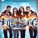 Dilwale (2015) - 454 x 657
