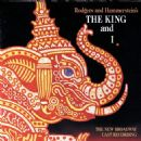 This 1996 Broadway Revivel Of THE KING AND I Starred Lou Diamond Phillips and Donna Murphy. - 454 x 454
