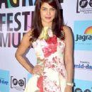 Priyanka Chopra : Jagran Film Festival (September 14, 2014)