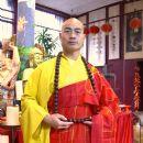 Yan Ming Shi