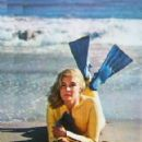 Yvette Mimieux - Screen Magazine Pictorial [Japan] (September 1962) - 292 x 444