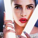 Priyanka Chopra - Cosmopolitan Magazine Pictorial [India] (October 2017) - 454 x 609