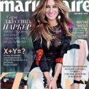 Sarah Jessica Parker - Marie Claire Magazine Cover [Ukraine] (October 2016)