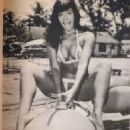 Bettie Page - Stare Magazine Pictorial [United States] (August 1955)