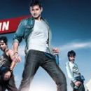Mahesh babu new commercial for Thums Up - 454 x 168