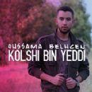 Kolshi Bin Yeddi - 236 x 236