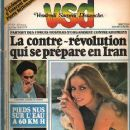 Barbara Bach - VSD Magazine Cover [France] (9 August 1979)
