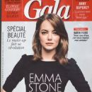 Emma Stone - Gala Magazine Cover [France] (November 2017)