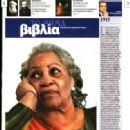 Toni Morrison - 318 x 458